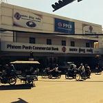 カンボジアのプノンペン商業銀行シェムリアップ支店で口座を開設しました - サムネイル