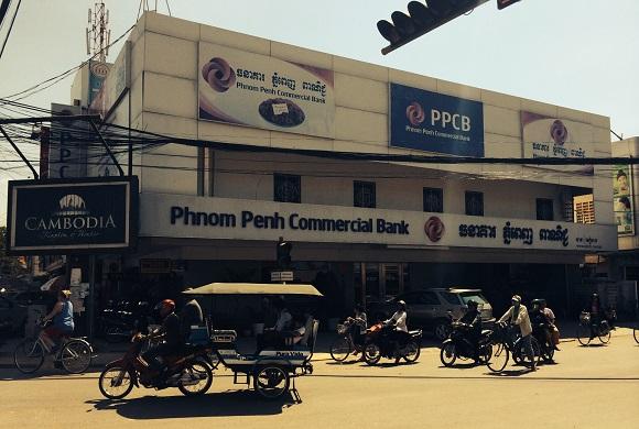 カンボジアのプノンペン商業銀行シェムリアップ支店で口座を開設しました