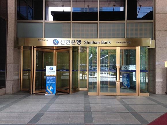 韓国の新韓銀行ファイナンスセンター支店で口座を開設してきました