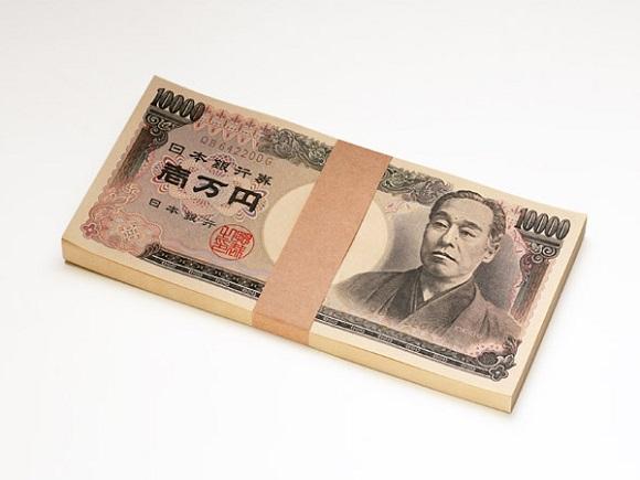 【祝】アフィリエイトの確定実績で月収(約)100万円達成