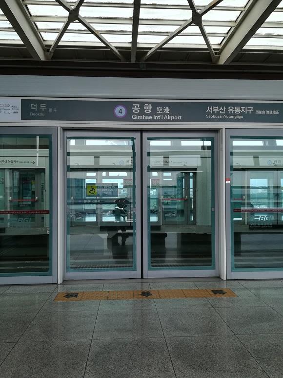 金海空港-駅